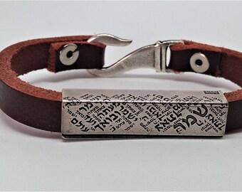 Unisex Leather Bracelet, Engraved Bracelet, Silver Plated Bracelet, Gold Plated Bracelet, Hebrew Bracelet, Jewish Jewelry, Shir Lama'alot