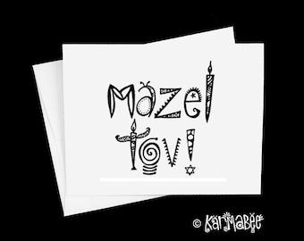 Mazel Tov Card Blank Inside