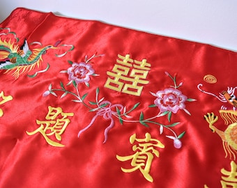 Red and Gold Dragon Phoenix Chinese Wedding Guest Signing Cloth