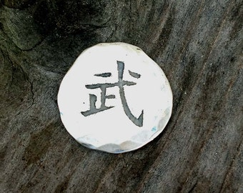 Chinese Calligraphy Warrior Pocket Purse Charm