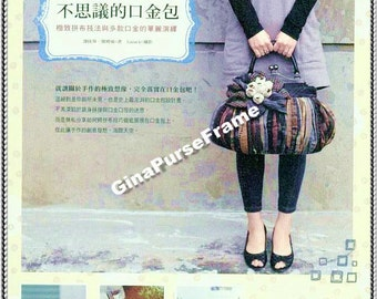 Tutorial Book  (Incredible metal frame purse) for purse making /// New