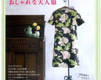 Sanae Kono Stylish Adult Clothes - Japanese Craft Book