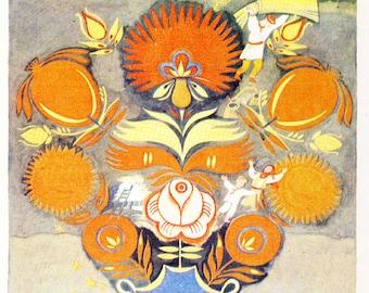 """Vintage Folk Art Print """"Unstill Life"""" Russian Fairy Tale Illustration - Bright Floral Soviet Print"""