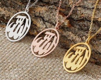 Allah Necklace, Quran, Arabic Necklace, Silver, Gold, Rose, Gift