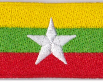 Small Myanmar Flag Iron On Patch 2.5 x 1.5 inch Free Shipping