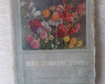 a book on floriculture Soviet book