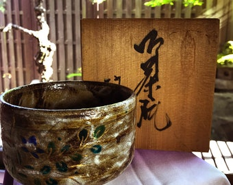 "Japanese S042001  ""Kutani-yaki"" Cup ""Chawan""(茶碗) Tea Ceremony Equipment"