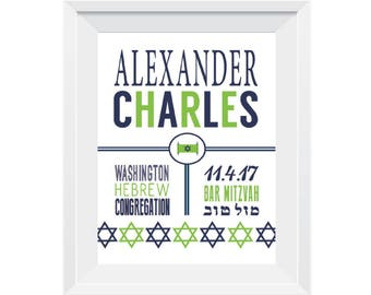 """Personalized and framed 5""""x7"""" Bar Mitzvah Gift, Personalized Print, Bat Mitzvah, Bar Mitzvah,"""