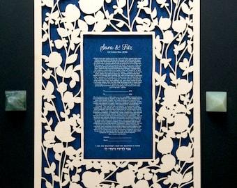 Ketubah wood - woodcut or papercut layered ketubah - BELOVED GARDEN