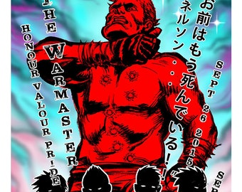 UFC Fight Night Japan Josh Barnett vs Roy Nelson Digital Poster