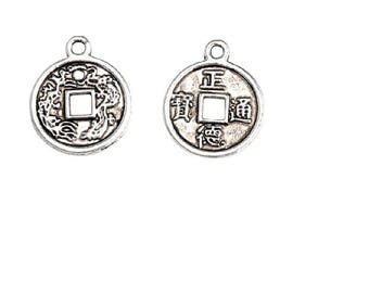 The Chinese coins x 2 bracelet charms pendants 15 mm silvery metal