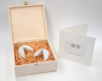 Wedding set two porcelain fortune cookies in a wooden box with lucky messages