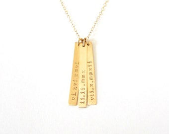 Skinny Vertical Gold Bar Necklace, Personalized Necklace, I, 2 or 3 Gold Bar Necklace, Name Necklace, Gold Bar, Long Layering Necklace