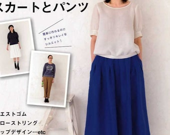 Ladies Pants and Skirts without Zipper -  Japanese Craft Book
