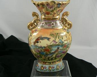 Satsuma Vase With Moriage Design    02341g1525a
