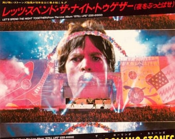 """The Rolling Stones 1982 Japanese 'Special D.J.' 7"""""""