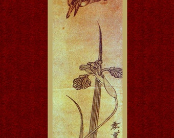 "Antique painting.""Flowers and Birds""(1).Asian art. Old Japanese painting. Fine art."
