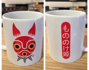Princess Mononoke San Mask Mug - Mononoke Hime もののけ姫 Studio Ghibli T-Cup by Rev-Level