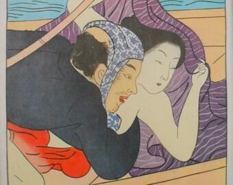"""Japanese print Ukiyo-e  Suzuki Harunobu  """"Shunga""""  (spring picture) printed on silk."""