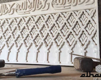 Hand Carved Islamic Moroccan decorative plaque tile panel plaster