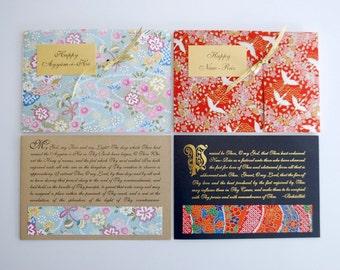 Bahai AyyamiHa cards   Bahai Nawruz cards (set of 4)   Bahai gifts
