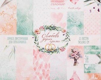20 % off for scrapbooking paper pad wedding love
