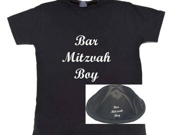 Jewish set, Set kippah shirt, Bar mitzvah, bar mitzvah boy, Jewish gift, Gift idea, Bar mitzvah gift, Original gift, Judaica, Kippah, Shirt