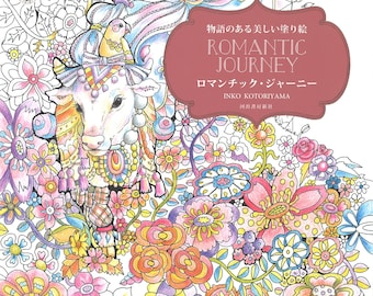 Romantic Journey Coloring Book For Adults By Inko Kotoriyama, Colouring Book, Japanese Coloring Book, 9784309276342