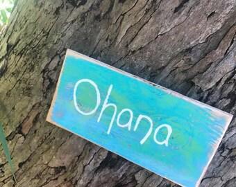 Ohana - Aloha Tommy