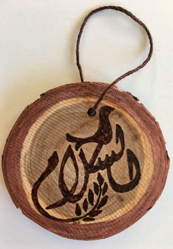Handmade Arabic Peace Ornament Peace Symbol Christmas