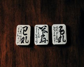 3 Japanese Vintage Calligraphy Wooden Game Cards set - Karuta Hyakunin Isshu japanese poet 8