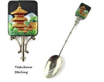 Toshikane Japan Spoon/ Arita Porcelain Sterling Silver/ Summer Pagoda Porcelain Spoon/ Three Holy Mountains/三霊山 Sanreizan/ Holy Temple Spoon