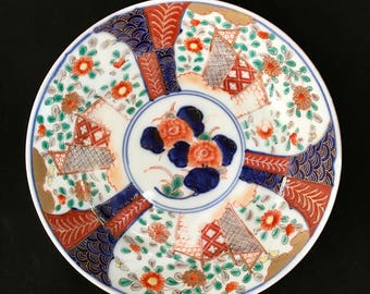 Chinoiserie Asian Plates Home Decor Imari Style Chinoiserie 6 Pc. Can be purchased Inidually & Vintage chinoiserie   Etsy