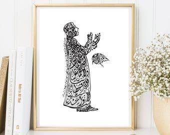 Dua Framed Print, Eid Al Adha, House Warming Islamic Muslim Gift