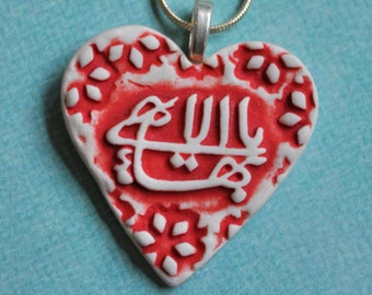 The Greatest Name--- porcelain  heart shaped pendant necklace-- Deep Red and White