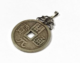 Vintage Silver Chinese Uniface Cash Coin Pendant The Kings Money Good Luck Chinese 99999 Jewelry