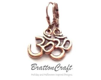 5/8 Inch Copper Aum Earrings - Copper Om Earrings - Yoga Earrings - Spiritual Earrings - Mantra Earrings - Meditation Jewelry