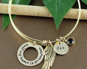 Memorial Bracelet, Personalized Bracelet, Half my heart is in Heaven, Gold Bangle, Charm Bracelet, Sympathy Bracelet, Angel Wing Jewelry