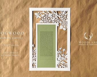Dogwood papercut ketubah | wedding vows | anniversary gift
