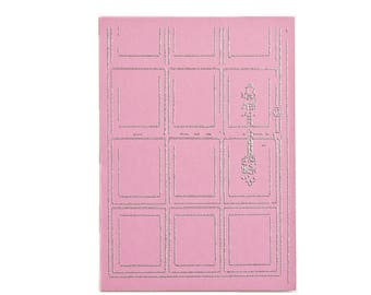 Palm Springs Door - Pink/Silver
