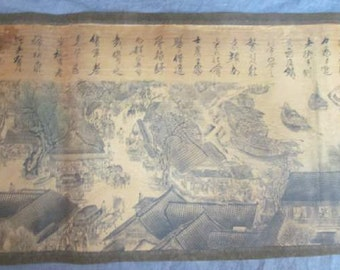 Vintage asian scroll 1800's