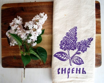 Flour Sack Towel (Unbleached) - Siren' [Lilac] - Russian - Hand Screen Printed