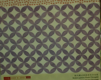 A Set of 20 Sheets Japanese Yuzen Chiyogami Origami Papers- Classical Patterns