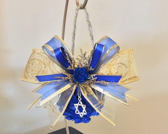 Blue Pinecone Ornament, interfaith ornaments, Star of David, Chanukah ornaments, Hanukkah decor, Hanukkah ornaments, judaica decor, judaica