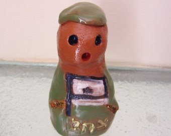Israel 70th Anniversary Celebration Israeli Soldier Golem Magical Mystical Protector One of a Kind Judaica Made in Israel