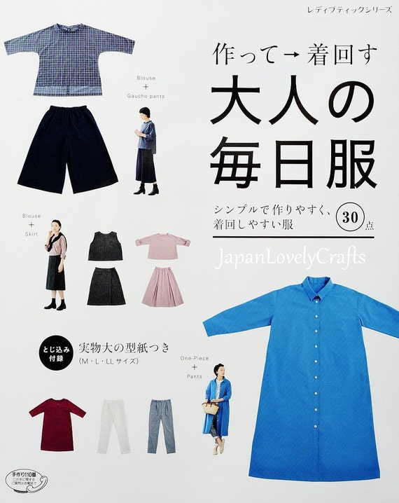 Simple Wardrobe Patterns Japanese Sewing Pattern Book Women
