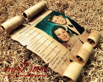 Wooden Gift / Parchment handmade