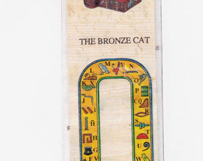 Black Cat Egyptian Papyrus Bookmark. A unique, useful, beautiful gift. Give cat lovers something different!