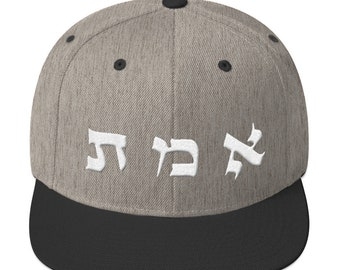 Snapback Hat The word  justice in Hebrew Snapback Hat 3D Puff Embroidered baseball cap hat unisex 100% cotton Made in the USA