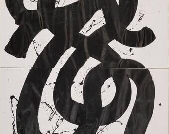 Bristol Board Paper, Black Acyrllic, Urban Artist, One of a Kind, Abstract Art, Handmade, Painting, Gallery Art, Original Painting, Curves